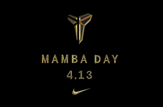 "LOOK: Nike to honor Kobe Bryant with ""Mamba Day"""