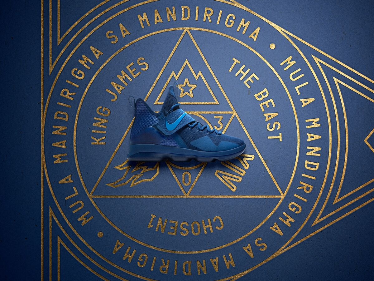 Nike to release limited edition LeBron 14 'Agimat', inspired by Pinoys' belief in supernatural power