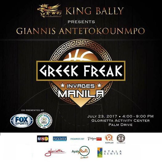 Greek Freak Logo Online Poster