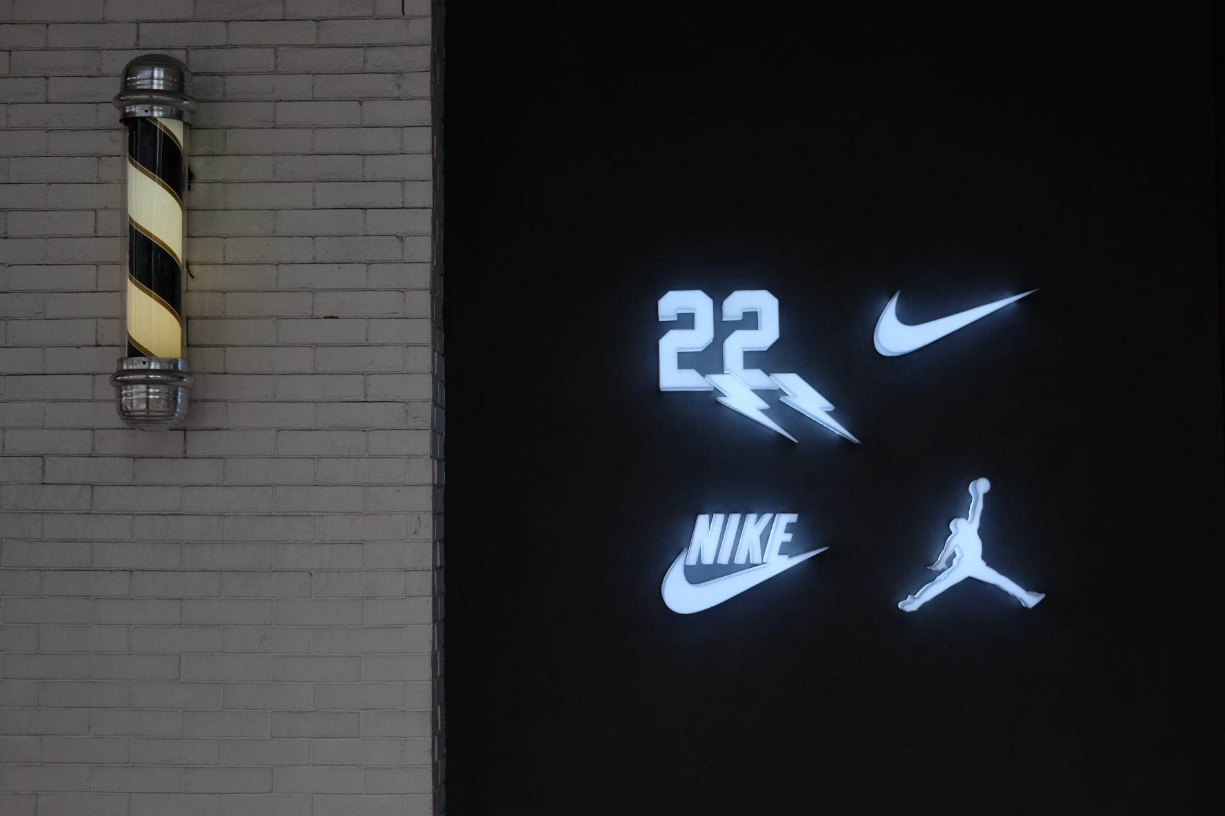 Nike teams up with Titan to celebrate the hoop culture