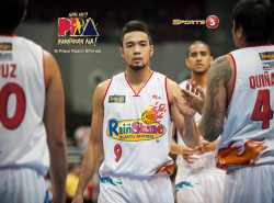 Mock Kia-Blackwater PBA expansion draft
