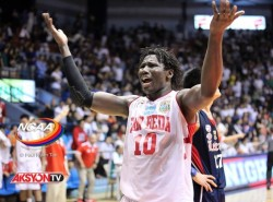 NCAA Season 89 Final Four Preview
